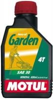 Моторное масло Motul Garden 4T SAE30 0.6L