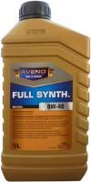 Моторное масло Aveno Mineral Super HD 15W-40 1л