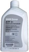 Фото - Трансмиссионное масло BMW ATF 3 Plus 1L 1л