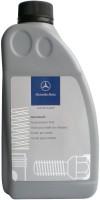 Фото - Трансмиссионное масло Mercedes-Benz Hypiod 85W-90 1L 1л