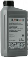 Трансмиссионное масло VAG G052182A2 1L 1л