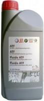 Трансмиссионное масло VAG G052990A2 1L 1л