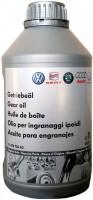 Трансмиссионное масло VAG G070726A2 1L 1л
