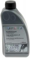 Трансмиссионное масло VAG G060175A2 0.85L 0.85л