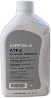 Фото - Трансмиссионное масло BMW ATF-2 1L 1л