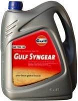 Фото - Трансмиссионное масло Gulf Syngear 75W-90 4л