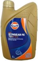 Фото - Трансмиссионное масло Gulf Syngear FE 75W-80 1л