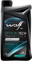 Фото - Трансмиссионное масло WOLF Officialtech 75W-140 LS GL5 1л