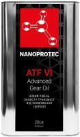 Фото - Трансмиссионное масло Nanoprotec ATF VI 20л