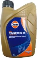 Моторное масло Gulf Power Trac 4T 10W-40 1L