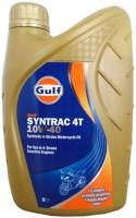 Моторное масло Gulf Syntrac 4T 10W-40 1л