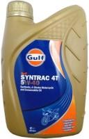 Моторное масло Gulf Syntrac 4T 5W-40 1L