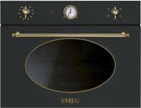Встраиваемая пароварка Smeg SF4800VA графит