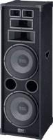 Акустическая система Mac Audio Soundforce 2300