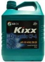 Моторное масло Kixx Dynamic CF-4 5W-30 4л