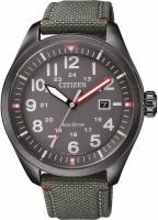 Фото - Наручные часы Citizen AW5005-39H