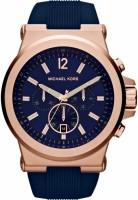 Наручные часы Michael Kors MK8295