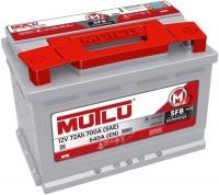 Автоаккумулятор Mutlu SFB Series 2 European (DIN)
