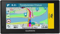 GPS-навигатор Garmin DriveAssist 51LMT-D Europe