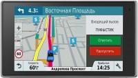 GPS-навигатор Garmin DriveLuxe 51LMT-D Europe