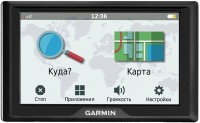 GPS-навигатор Garmin Drive 61LMT-S Europe