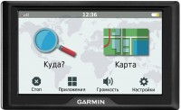GPS-навигатор Garmin DriveSmart 51LMT-D Europe