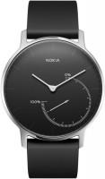 Смарт часы Nokia Activity Steel