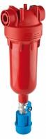 Фильтр для воды Atlas Filtri Hydra Hot 3/4