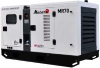 Электрогенератор Matari MR70