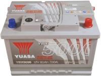 Фото - Автоаккумулятор GS Yuasa YBX5000 (YBX5053)