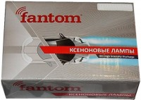 Фото - Автолампа Fantom H4B FT 4300K 35W Xenon Kit