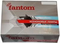 Фото - Автолампа Fantom H4B FT 6000K 35W Xenon Kit