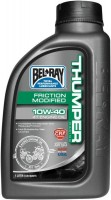 Моторное масло Bel-Ray Thumper Racing Synthetic Ester 4T 10W-40 1л