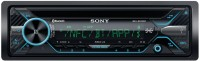 Автомагнитола Sony MEX-N5200BT