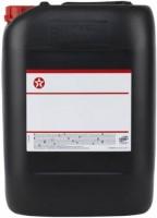 Моторное масло Texaco URSA Premium TDX (E4) 10W-40 20л