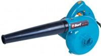 Садовая воздуходувка-пылесос Bort BSS-550-R