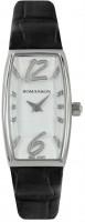 Наручные часы Romanson RL2635LWH WH