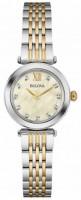 Наручные часы Bulova 98S154