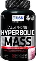Гейнер USN Hyperbolic Mass 2кг