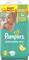 Фото - Подгузники Pampers Active Baby-Dry 3 / 124 pcs