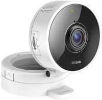 Камера видеонаблюдения D-Link DCS-8100LH-A1A