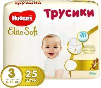 Подгузники Huggies Elite Soft Pants 3 / 25 pcs