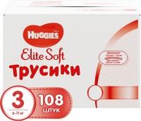 Подгузники Huggies Elite Soft Pants 3 / 108 pcs