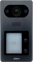 Вызывная панель Dahua DH-VTO3211D-P2