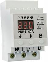 Реле напряжения Rubezh RKN1-40A