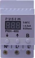 Реле напряжения Rubezh RKN-40ti