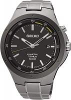 Фото - Наручные часы Seiko SKA715P1