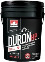 Моторное масло Petro-Canada Duron HP 15W-40 20л