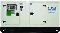 Электрогенератор Darex Energy DE-80RS Zn