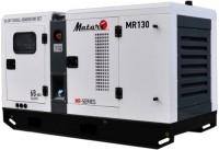 Электрогенератор Matari MR130